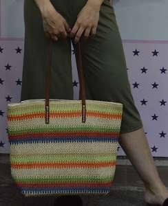 Τσάντα Ψαθίνη με φερμουαρ