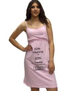 Νυχτικό εγκυμοσυνης με άνοιγμα για το θηλασμό 50% Daddy  50% Mommy