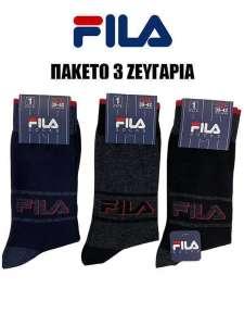 Skip to the beginning of the images gallery Πακέτο 3 Ζευγάρια Κάλτσες Ανδρικές Fila 5299