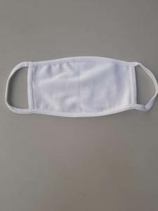 μάσκα προστασίας προσώπου για ενήλικες