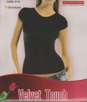 Φανέλα Velvet touch