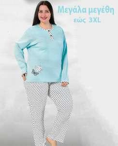 Γυναικεία πυτζάμα με πουά παντελόνι για μεγάλα μεγέθη εώς 3XL