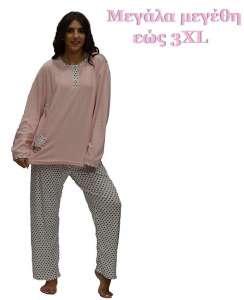 Πυτζάμα μεγάλα μεγέθη ροζ μπλούζα με πουά παντελόνι